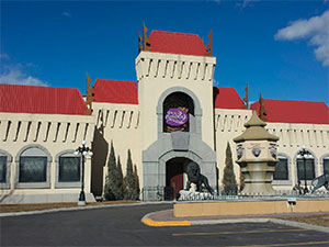 Exterior photograph of the Palace Playhouse in Pocatello, Idaho